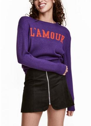 Джемпер фиолетовый h&m