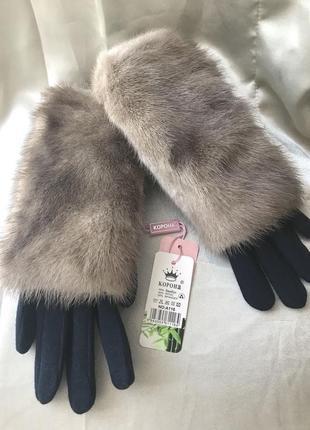 Перчатки зимние натуральная норка! львов