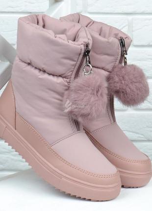 Дутики женские термо+ зимние сапоги pink помпон - кролик розовые пудра