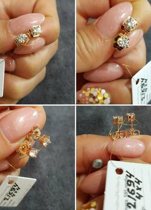 Серьги гвоздики из медицинского золота xuping