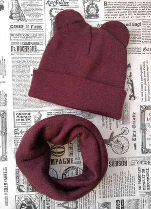 Набор хамут +шапка ушки