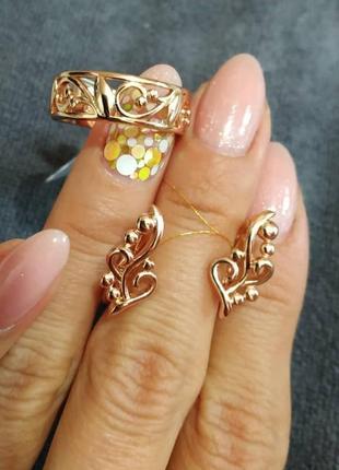 Комплект серьги и кольцо из медицинского золота xuping
