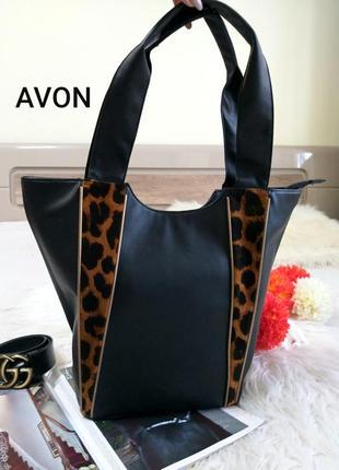 Avon вместительная сумка с леопардовыми вставками