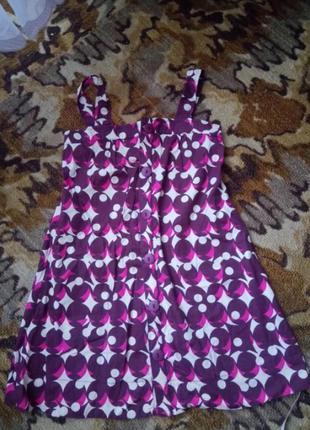 Сарафан на пуговицах, платье