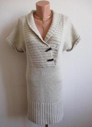 Вязаное теплое платье-туника store twenty one