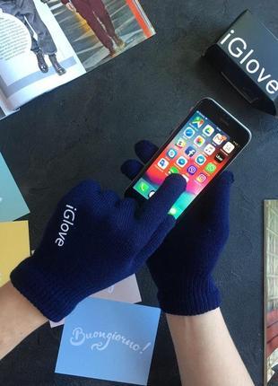 Перчатки iglove рукавиці