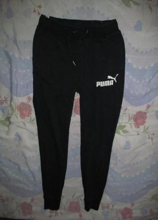 Спортивные штаны puma original дуже гарні