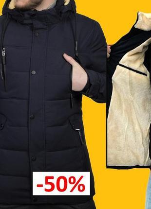 Куртка парка аляска все размеры от 63 кг до 100 кг!
