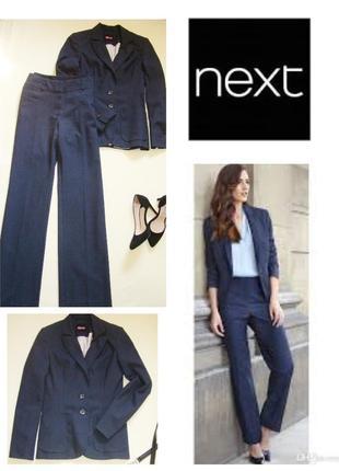 Брючный костюм next пиджак / жакет + брюки m-l на высокую девушку