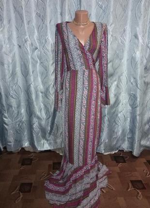 Домашнее платье в пол на запах