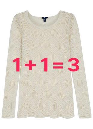 Ажурный свитер/джемпер молочного цвета