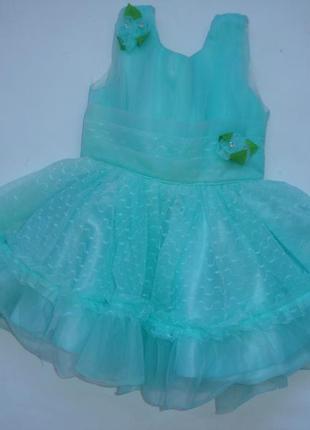 Фирменное нарядное платье девочке на 1-2 года в новом состоянии