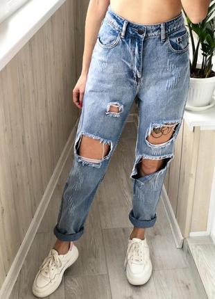 Идеальные голубые мом mom джинсы на высокой посадке с дырками