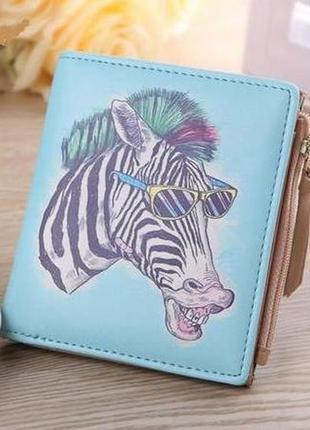 Новый прикольный короткий кошелек с зеброй, зебра в очках ретро