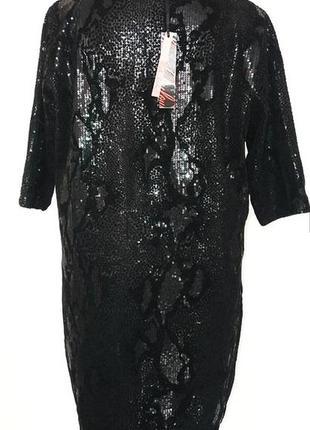 Плотное платье в раетки с бархатным принтом
