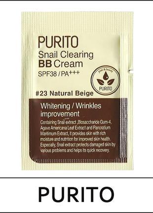 Бб-крем с экстрактом улитки purito snail clearing bb cream spf38