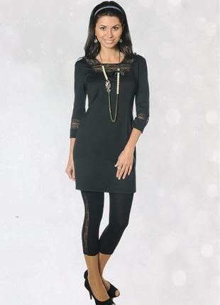 Маленькое черное платье1 фото
