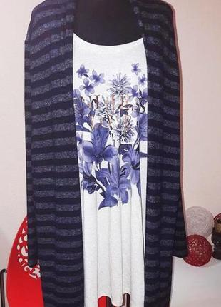 Двойная кофта блуза