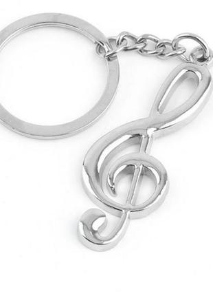 Брелок для ключей посеребренная музыкальная нота символ брелок скрипичный ключ