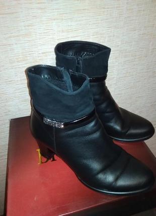 Комфортные ботинки из натуральной кожи черные