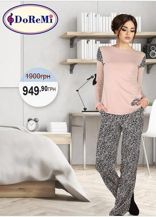 Doremi  пижама женская1 фото
