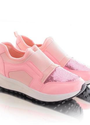 Розовые кроссовки без шнурков