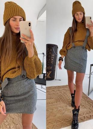 Вязаный свитер в комплекте с шапкой