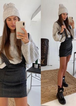 Светло- серый вязаный комплект шапка со свитером