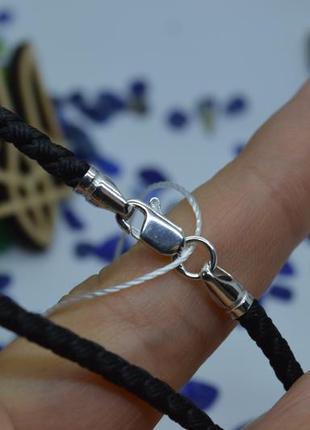 Серебряный #шнурок #нейлон #унисекс #на шею #925, все размеры!