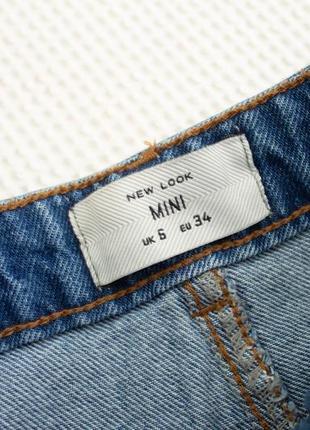 Джинсовая юбка высокая посадка с необработанным низом4 фото