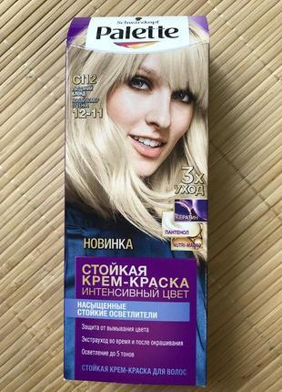 Краска для волос palette 12-11, ледяной блонд