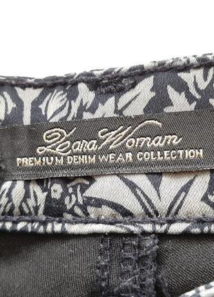 Неймовірно гарні штани zara premium denim6 фото