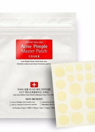 Патчи от прыщей акне cosrx acne pimple patch корейская косметика