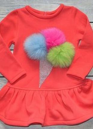 Платье тёплое для девочки 104-110см