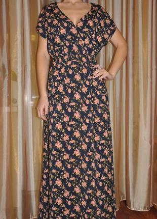 Шикарное длинное платье в цветы