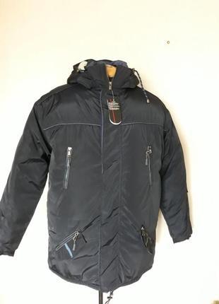 Супер теплая длинная зимняя мужская  курточка