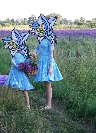 Плаття для бальних танців