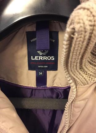 Куртка красива