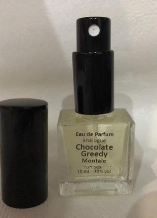 Восточные нишевые духи/туалетная вода/парфюм montale chocolate greedy