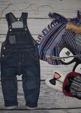 1 - 2 года 86 см комбинезон джинсовый мальчику с манжетами звездочки lupilu германия