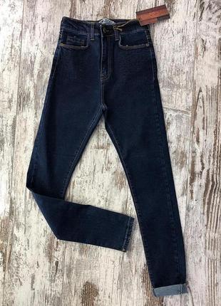 Шикарные джинсы1 фото