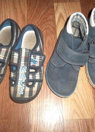 Мокасины и туфли с нубука (одним лотом)
