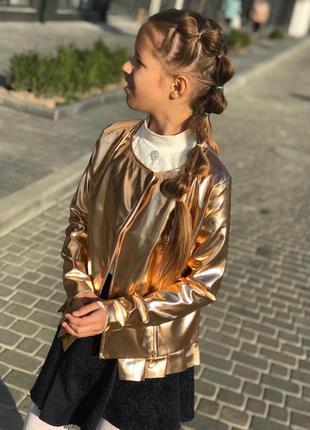 Куртка - косуха від 4 до 13 років (110-164 розмір)
