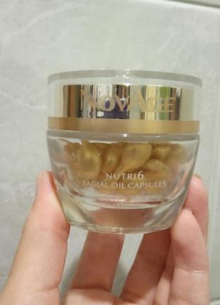Восстанавливающие капсулы для лица с концентратом масел nutri6 от nova