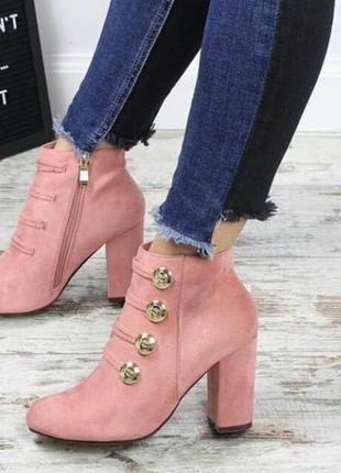 Пудровые ботиночки, размер 40