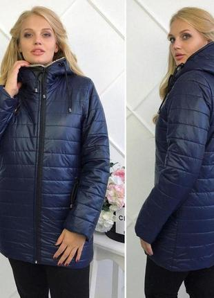 Зимняя куртка , очень лёгкая и теплая