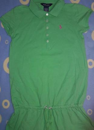 Спортивное платье 134-140 см