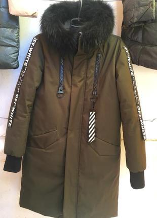 Курточка off-white