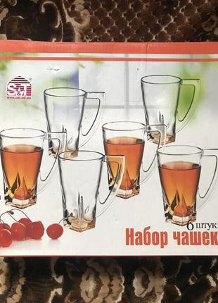 Подарочный набор гранённых стеклянных чашек 250 мл 6шт