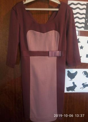 Новое платье от украинского производителя.
